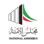 Kuwait national assembly logo.png