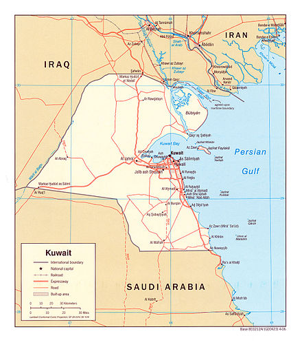 Kuwait shares land borders with Iraq and Saudi Arabia, and maritime borders with Iraq, Saudi Arabia, and Iran. Kuwait pol 06.jpg