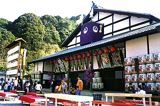 building in Kotohira, Kagawa Prefecture, Japan