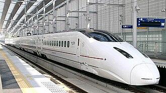 800 Series Shinkansen - 800 series train at Shin-Minamata station