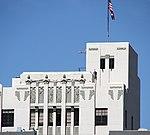 LA Building 2 (14951957693).jpg