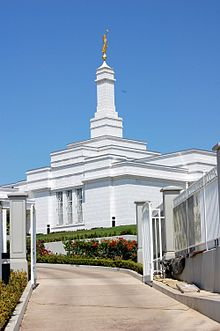 Tampico Mexico Temple Wikipedia