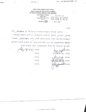 Eruv - Prohibition by the Agudas Horabonim, 1962
