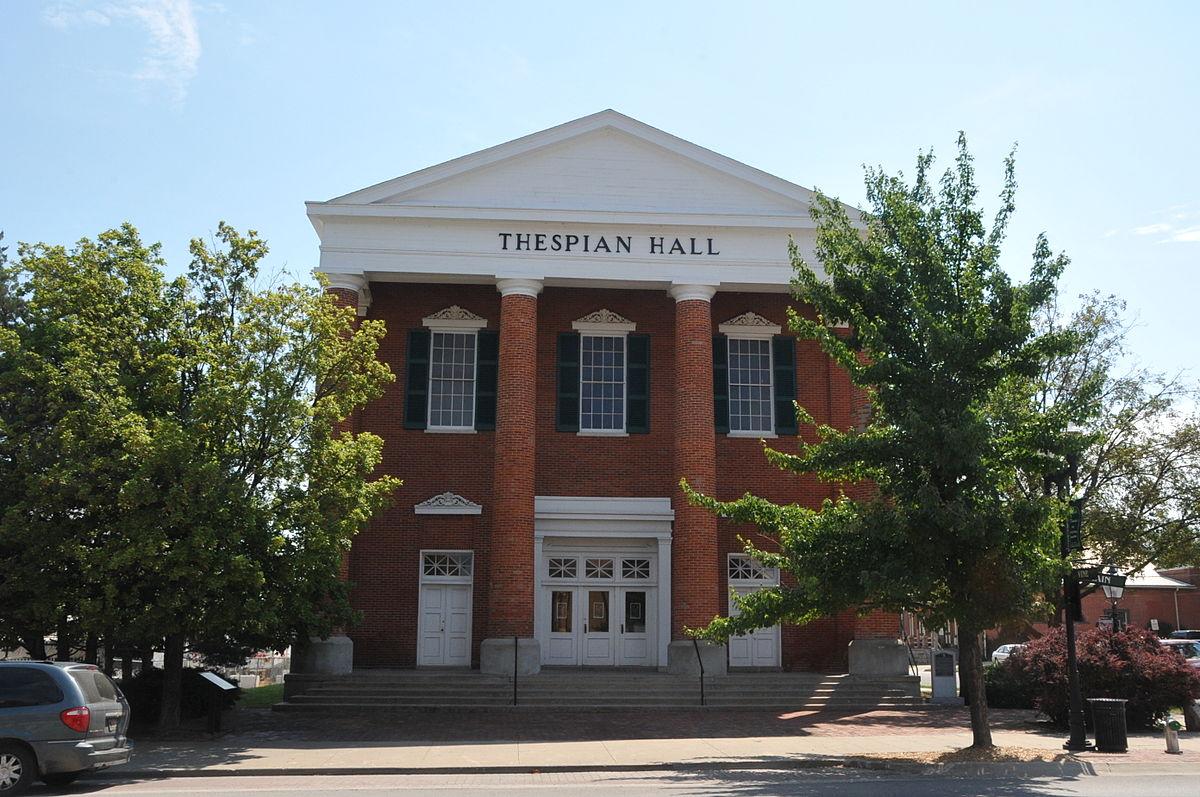 Lyric Theater (Boonville, Missouri) - Wikipedia