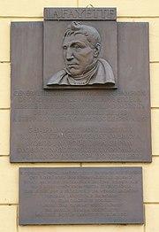 Memorial plaque of La Fayette in Olomouc (Czech Republic), where he was held as a prisoner.