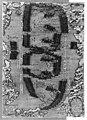 La christiana armada di galere futil C.C.V grosse VI si affronto co l'innimico de legion CCLV alla VII ottob. M D LXXI LCCN2016647044.jpg