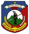 Official seal of Sumba Tengah Regency