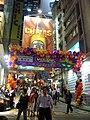 Lan Kwai Fong Carnival - 2007-10-12 19h06m20s SN203590.JPG