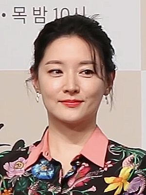 Lee Young-ae - At the press conference of Saimdang, Light's Diary, January 2017