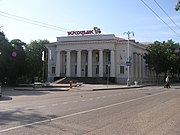 Lenin Street. National Bank.JPG