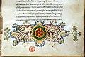 Leonardo bruni, traduzione dell'etica nicomachea di aristotele, firenze 1450-75 ca. (bml, pluteo 79.12) 05 stemma medici.jpg