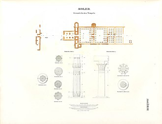 Soleb - Image: Lepsius Projekt tw 1 2 117