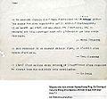Les magiciens de la terre, retour sur une exposition légendaire (Centre Pompidou) (15187901665).jpg