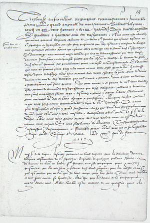 Ottoman invasion of the Balearic Islands (1558) - Letter from Henry II of France to Suleiman the Magnificent and ambassador Jean Cavenac de la Vigne, dated 22 February 1557.