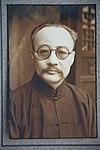 Li Liejun5.jpg