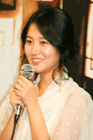 Im Jung-eun - Image: Lim Jung Eun