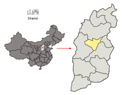 Location of Taiyuan City jurisdiction in Shanxi
