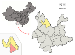 Location of Yongsheng County (pink) and Lijiang prefecture (yellow) within Yunnan province of China