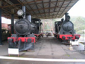 Zeehan - Image: Locomotives West Coast Pioneers Museum Zeehan
