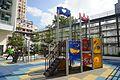 Long Ching Estate Community Play Area.jpg