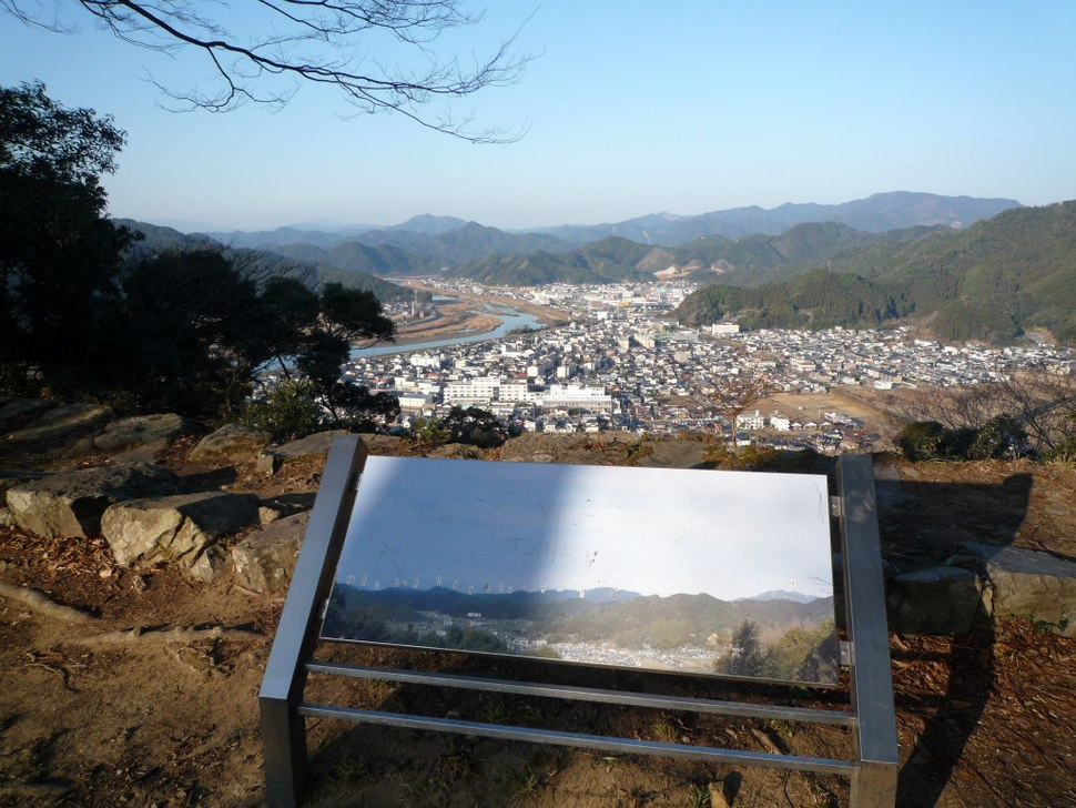 Lookout from Saiki castle ruins