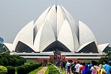 Lotus Temple, located in Delhi, India, is a Bahá'í House of Worship.jpg