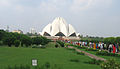 Lotus Temple - Delhi, various views (14).JPG