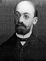 エスペラント - Wikipedia