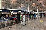 Lufthansa check-in counters at ZBAA (20180310080131).jpg