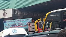 Lusaka Intercity Bus Station