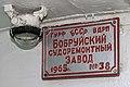 Lyalya Ratushna plate 2020 G1.jpg