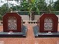 Mộ Phan Văn Trị.jpg