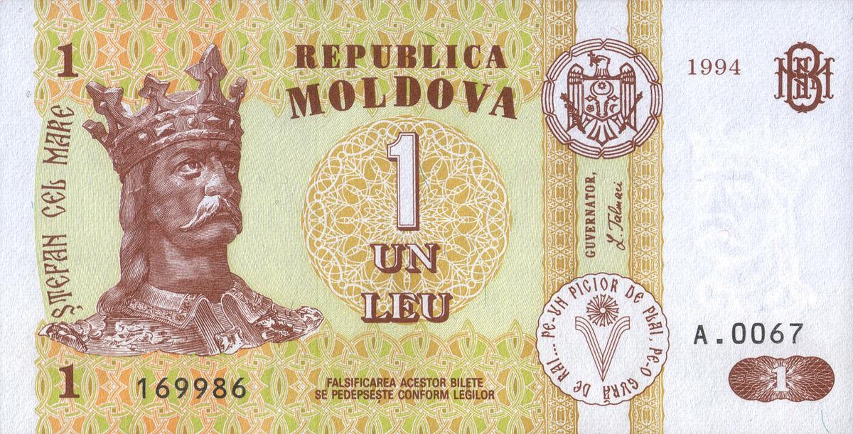Цена монеты 1 лей 92 год молдавия виды патинирования