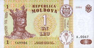 Stephen III of Moldavia - Stephen III on the Moldovan 1 leu banknote