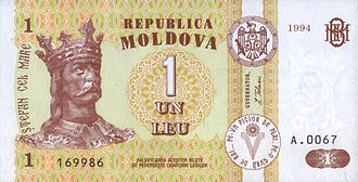Stephen III of Moldavia - Stephen III on the Moldovan 1 leu banknote