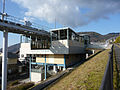 MIDORI-NAKAMACHI Station2.jpg