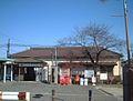 MT-Takahama Minato Station-Building.jpg