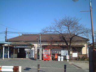 Takahama-minato Station Railway station in Takahama, Aichi Prefecture, Japan