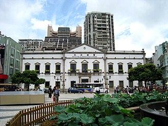Portuguese Macau - The Leal Senado Building
