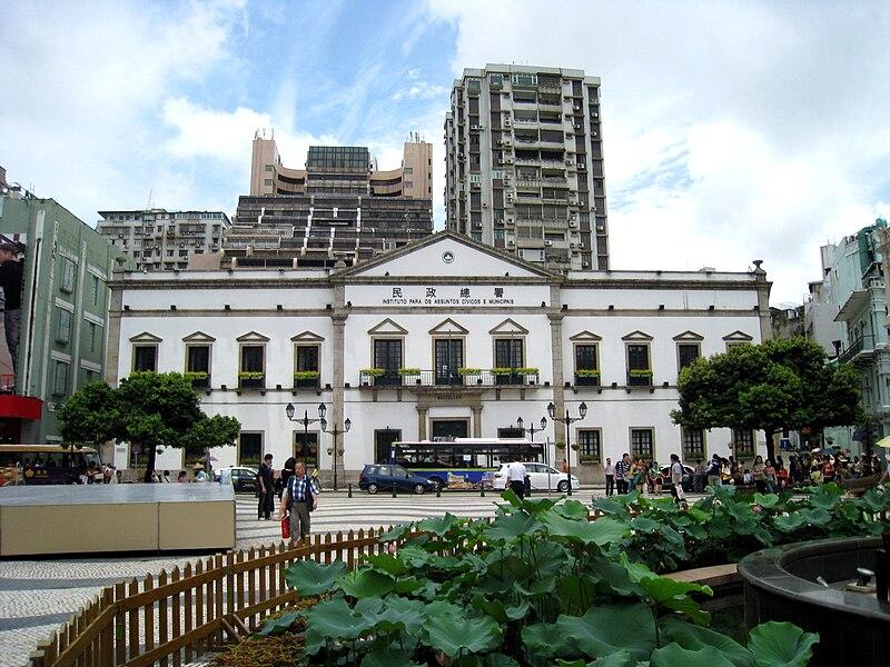 マカオの世界遺産・民政総署大楼