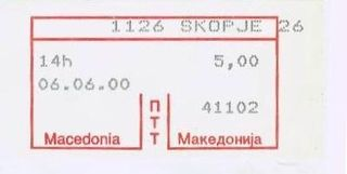 Macedonia stamp type PO4C.jpg