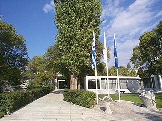 Macedonian Museum of Modern Art