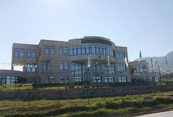Mairie de Tala Hamza.jpg