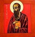 Malarstwo ikona swietego apostola pawla.jpg