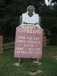 MammysCupboardSept2008Sign.jpg