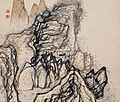 Man in a House beneath a Cliff by Shitao.jpg