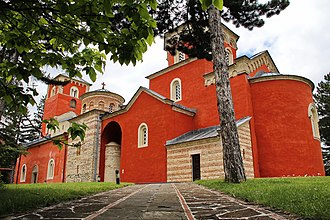 Architecture of Serbia - Žiča Monastery,  the coronational church of the Serbian kings