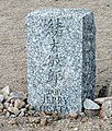 Manzanar Internment Camp, CA 5-15p (19451821689).jpg
