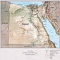 Map of Egypt, Atlas of the Middle East (1993).jpg