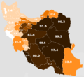 Map of Persian-inhabited provinces of Iran, according to a poll in 2010.PNG